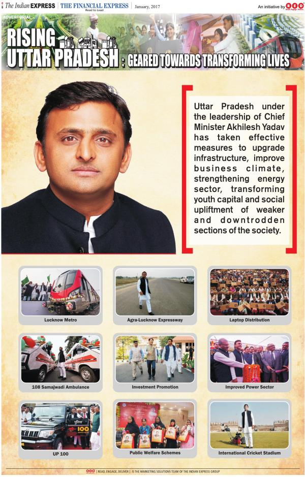 Rising Uttar Pradesh: Geared Towards Transforming Lives