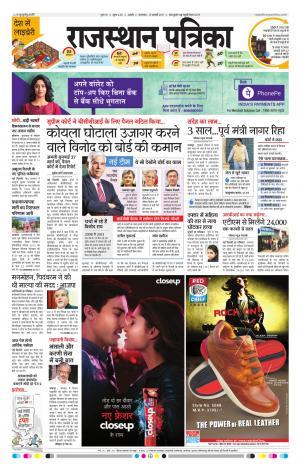 Tribune India - Tribune India Newspaper Tribune India