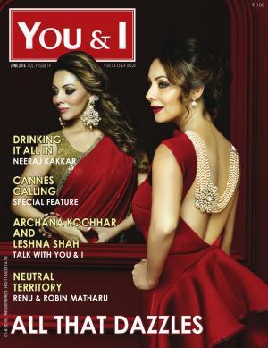 You & I Monthly Magazine