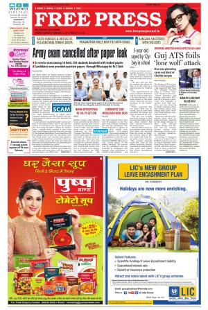 Free Press - Indore Edition