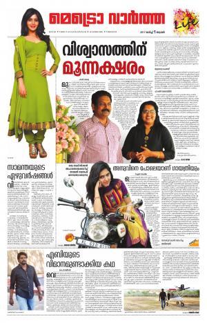 Life(Trivandrum)