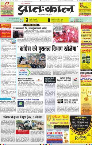 Mumbai Edition