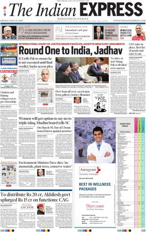 New Delhi Newspapers, India - Paperboy Online