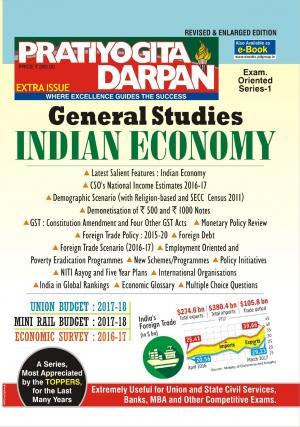 Series-1  Indian Economy 2017