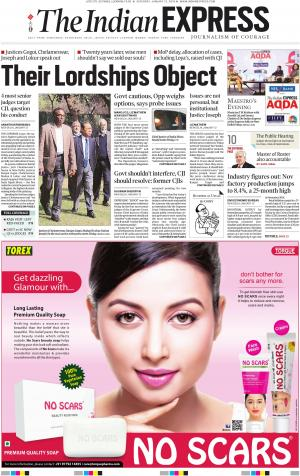 The Hindustan Times - Indian Newspapers in English