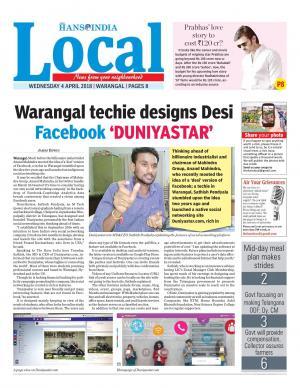 WARANGAL CITY TAB
