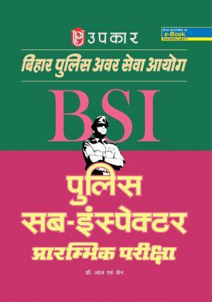 Bihar Sub-Inspector Police Pariksha