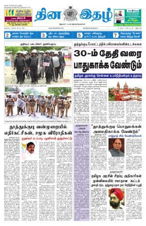 - Chennai