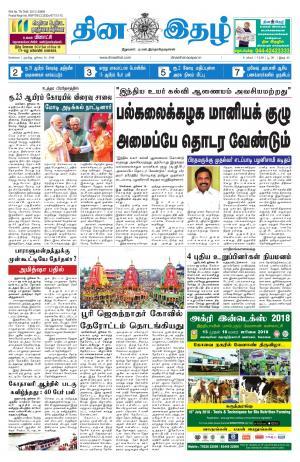 - Tamilnadu
