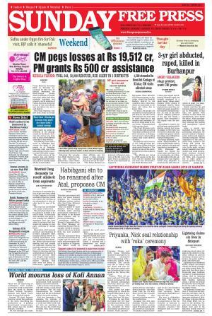 Free Press - Ujjain Edition