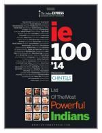 IE 100-2012