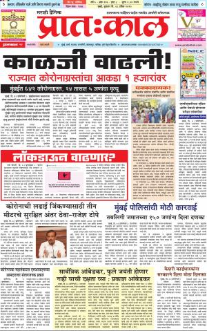Maharashtra assembly election news in hindi