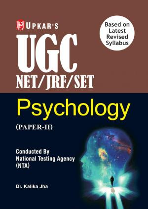 UGC-NET/JRF/SET Psychology (Papers-II)