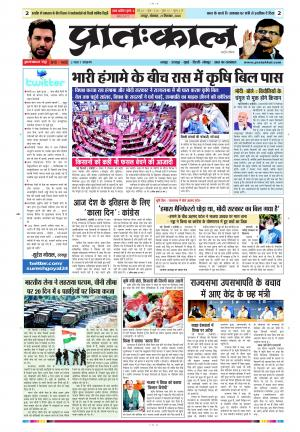 Jaipur Edition
