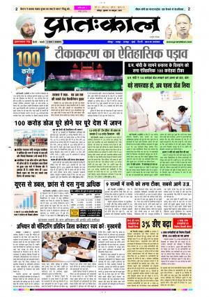 Jodhpur Edition