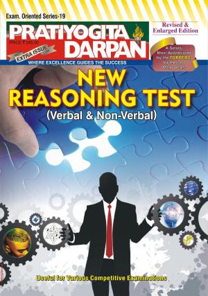 Series-19 New Reasoning Test