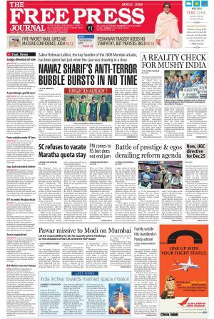 The Free Press Journal - Mumbai Edition