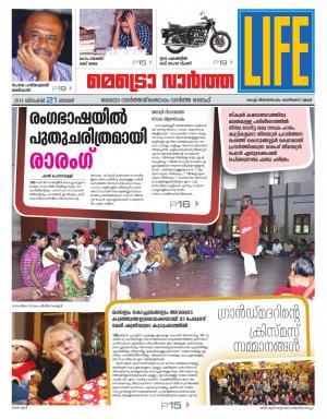 Life(Kozhikode)