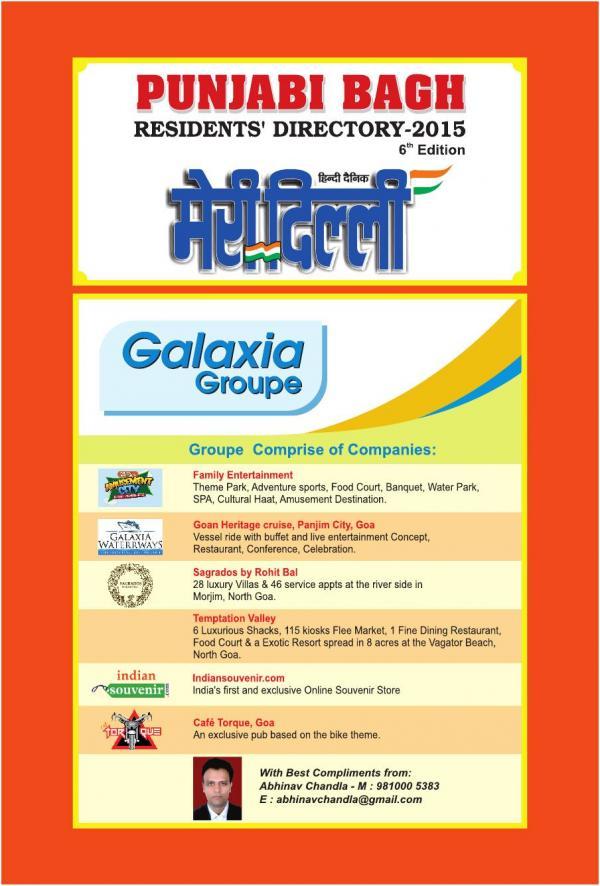 Punjabi Bagh Directory