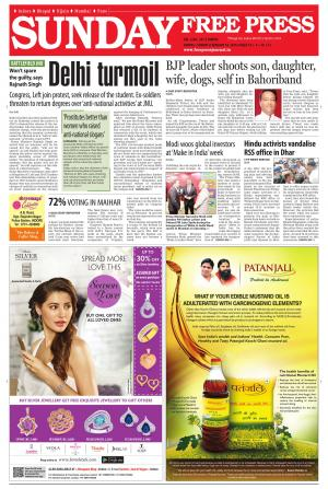 The Free Press Journal - Bhopal Edition