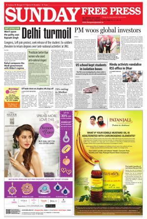 The Free Press Journal - Ujjain Edition