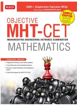 Objective MHT-CET Mathematics