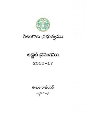 Telangana Budget 2016 -17