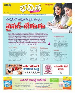 TG Bhavitha