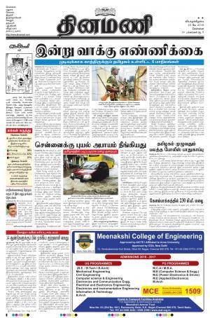 Learn malayalam through tamil and english