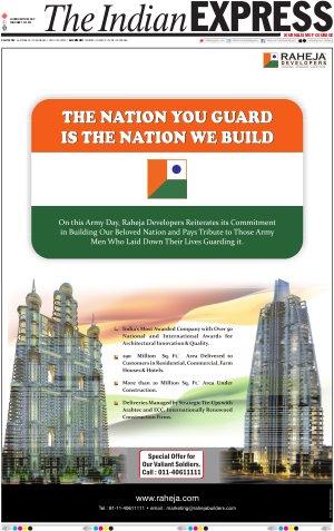 Hindustan Times Newspaper Advertising Display