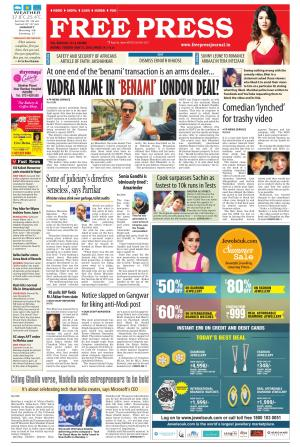The Free Press Journal - Indore Edition
