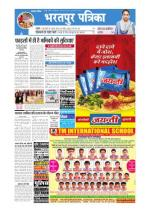 the hindu epaper today pdf download
