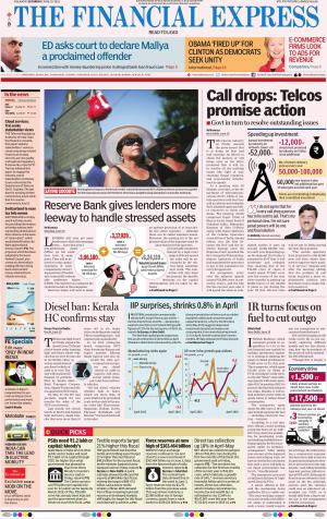 indian express newspaper yesterday pdf