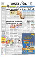 navakal epaper yesterday pdf download