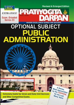 Series-23 Public Administration
