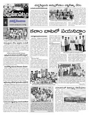 Rangareddy Constituencies