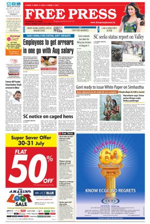 The Free Press Journal - Ujjain Edition