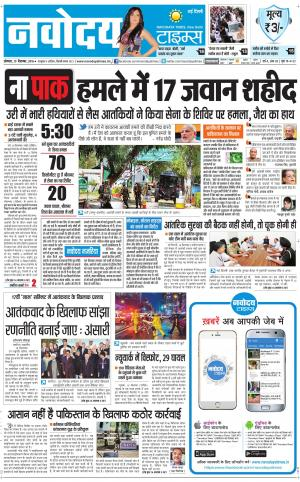 Delhi News, Latest Delhi City News, Breaking News Delhi