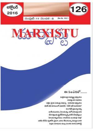 Marxistu