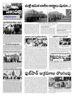 Hyderabad Constituencies