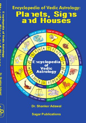 Encyclopedia of Vedic Astrology: Planets, Signs & Houses - Read on ipad, iphone, smart phone and tablets.